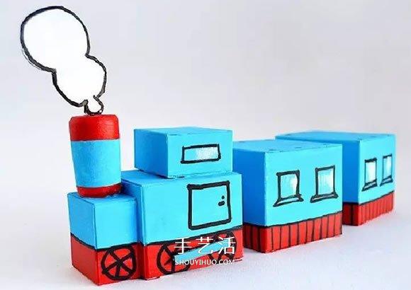 兒童火車模型製作方法 廢紙盒做火車的教程