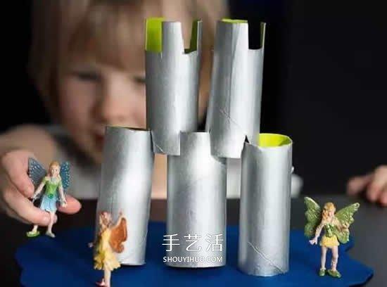 幼兒捲紙筒手工製作 神奇大樹和城堡任你選