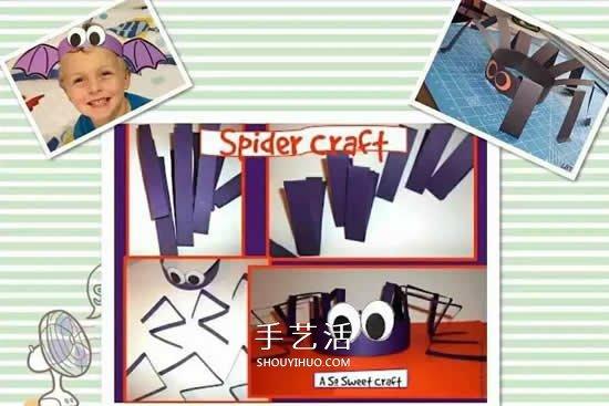 纸餐盘手工制作玩具帽 幼儿园餐盘做帽子图解 -  www.shouyihuo.com