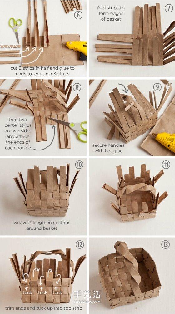 纸收纳篮的编法图解 牛皮纸袋做收纳盒的方法 -  www.shouyihuo.com