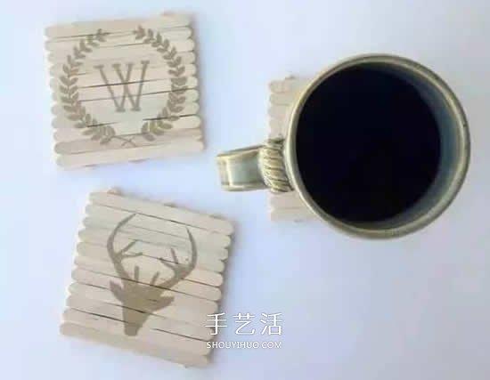 自制雪糕棍杯垫的方法 简易杯垫的做法图解 -  www.shouyihuo.com