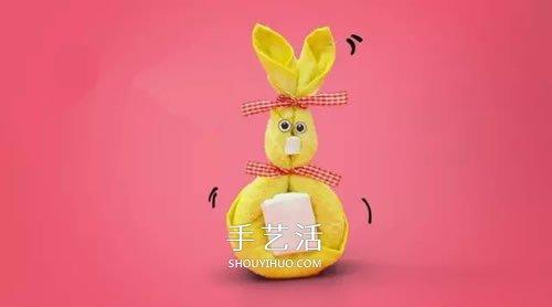 毛巾折叠兔子的方法 简单毛巾兔子制作动图 -  www.shouyihuo.com