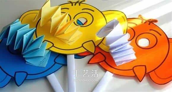 自制大象面具的方法 卡通动物面具手工制作 -  www.shouyihuo.com