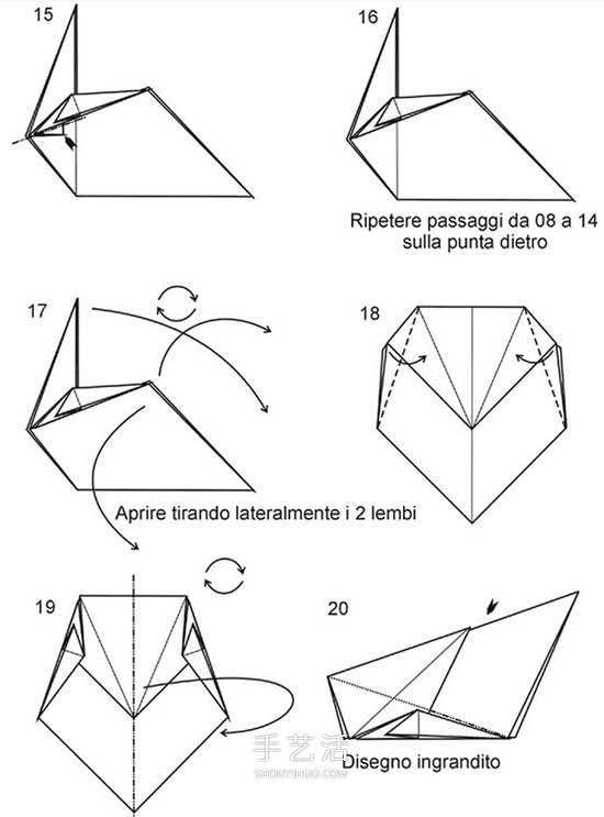 立体蜥蜴的折法步骤图 手工折纸蜥蜴的过程 -  www.shouyihuo.com