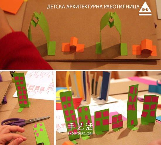幼儿剪纸城市的做法 简单卡纸城市手工制作 -  www.shouyihuo.com