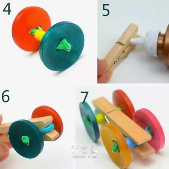 纽扣车轮小汽车制作 木夹子纽扣玩具车的做法 -  www.shouyihuo.com