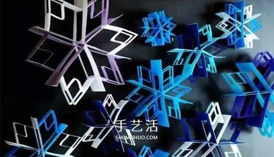 雪花风铃手工制作方法 卡纸做雪花风铃图解 -  www.shouyihuo.com