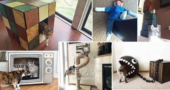 新奇的手工猫家具作品 可爱精致又富创意! -  www.shouyihuo.com