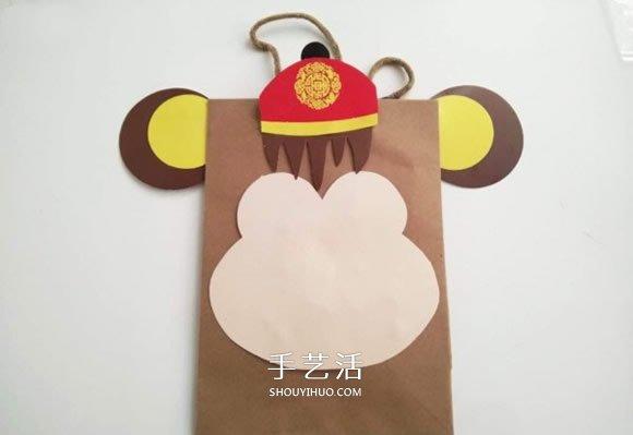 簡單小猴子紙袋的做法 幼兒製作卡通牛皮紙袋
