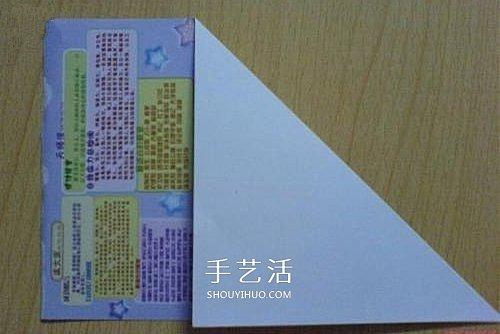 心形信纸的折法图解 简单爱心信纸怎么折 -  www.shouyihuo.com