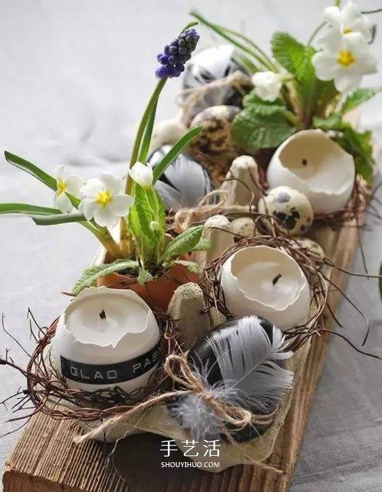 鸡蛋壳废物利用 手工制作浪漫烛台的方法 -  www.shouyihuo.com