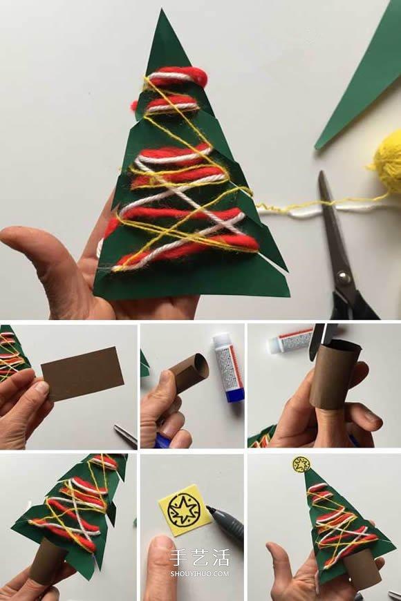 卡紙做聖誕樹的簡單方法 幼兒手工製作聖誕樹