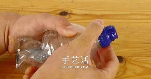 简易瓶盖气枪的做法 一个矿泉水瓶就能完成 -  www.shouyihuo.com