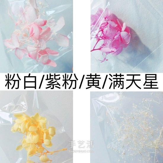 唯美梦幻花艺摆件 灯泡花的手工制作教程 -  www.shouyihuo.com