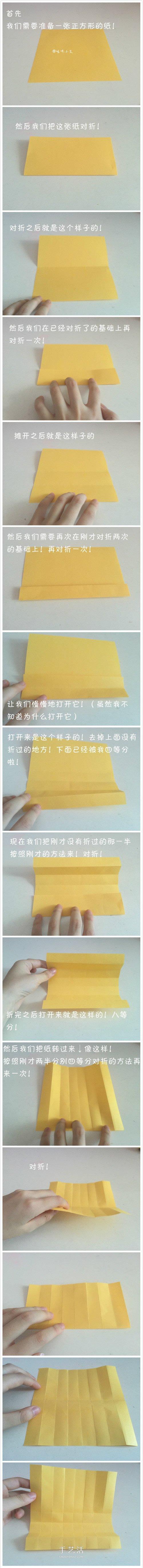 怎么折川崎玫瑰花图解 详细川崎玫瑰折纸过程 -  www.shouyihuo.com