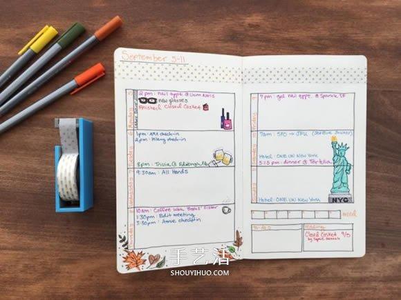 手帐教程:新的一年就替自己DIY一本专属日志 -  www.shouyihuo.com