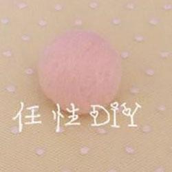 羊毛毡戳圆球的方法 最简单的基础教程图解