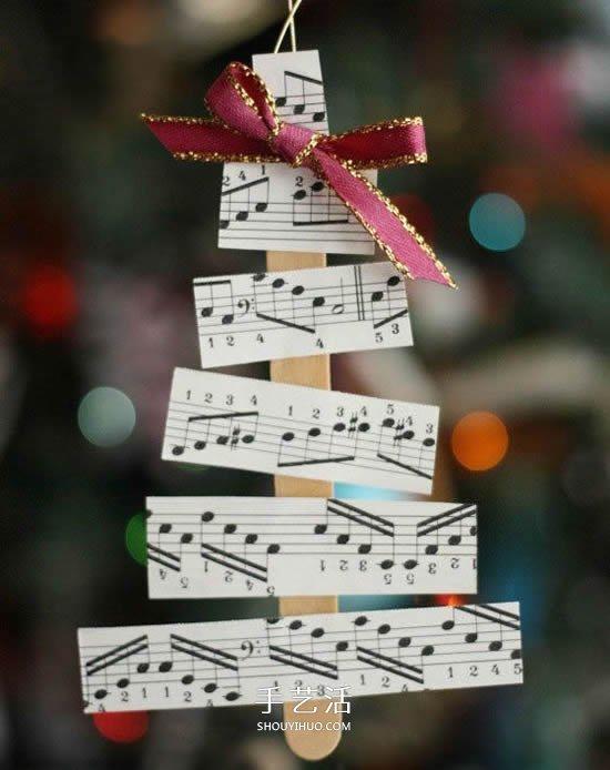 文艺范儿圣诞树的做法 圣诞树挂饰怎么做教程 -  www.shouyihuo.com