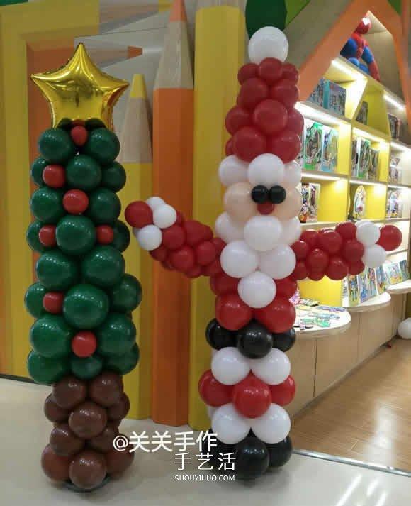 给孩子的圣诞礼物:手拿气球圣诞老人的做法 -  www.shouyihuo.com