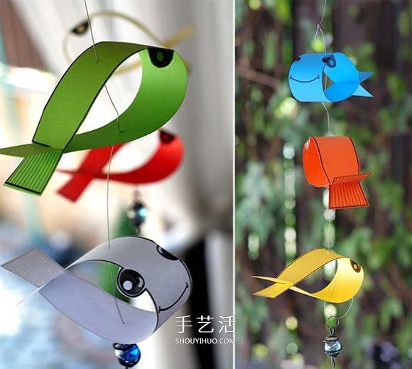 剪紙做可愛小魚和螃蟹 簡單小動物風鈴的做法