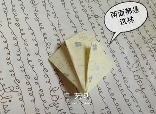 看着很像四叶草 漂亮四瓣纸花的折纸方法图解 -  www.shouyihuo.com