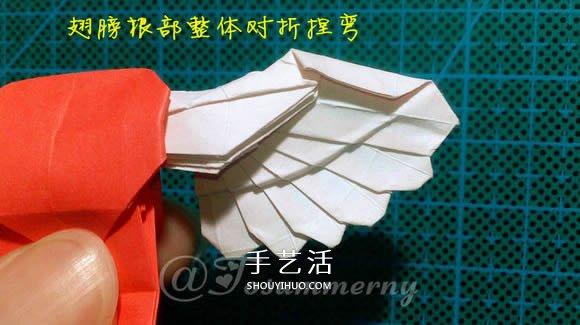 双爱心的折法_情人间折纸小礼物 超美天使心戒指的折法图解(2)_手艺活网