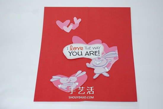可爱又漂亮!卡通情人节贺卡的制作方法教程 -  www.shouyihuo.com