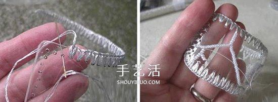 矿泉水瓶废物利用 制作漂亮的串珠手镯图解 -  www.shouyihuo.com