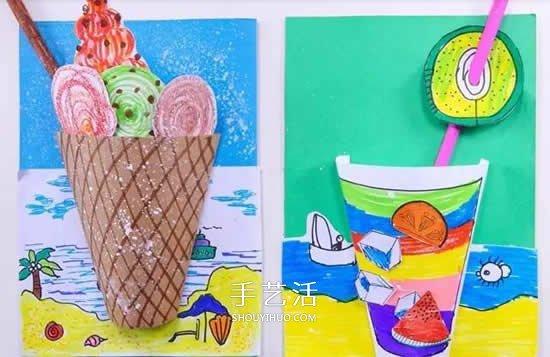 畫畫又剪貼 夏日檸檬茶、冰激凌手工製作