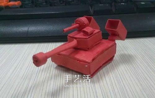小纸盒子废物利用 手工制作可爱的坦克模型 -  www.shouyihuo.com