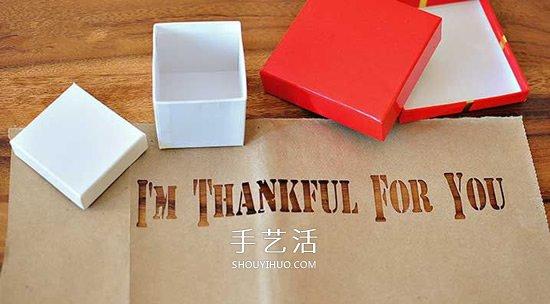 創意感恩節禮物DIY圖解 漂亮禮品盒手工製作