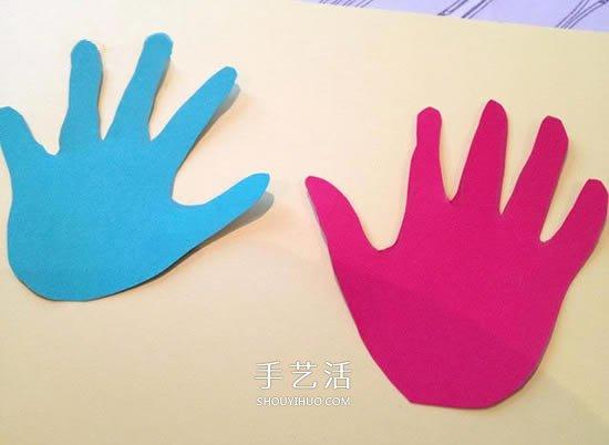 创意儿童生日贺卡制作 用卡纸剪两个可爱手掌 -  www.shouyihuo.com