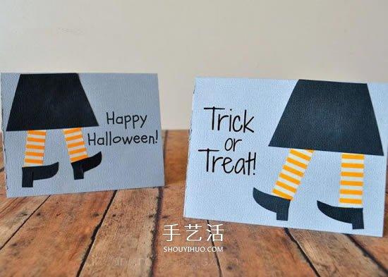 自製萬聖節卡片的方法 簡單小恐怖賀卡的做法