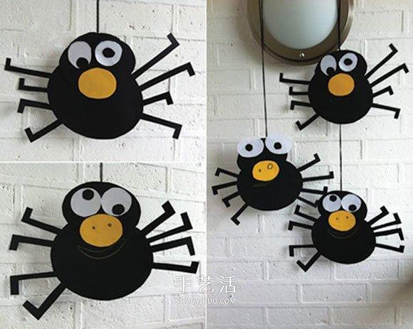 萬聖節兒童掛飾小製作 用卡紙手工製作大蜘蛛