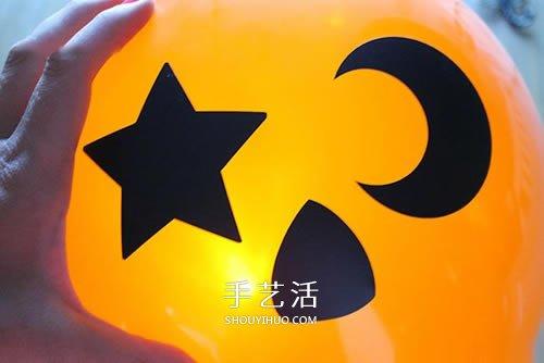 簡單又漂亮萬聖節裝飾 用氣球製作南瓜燈掛飾