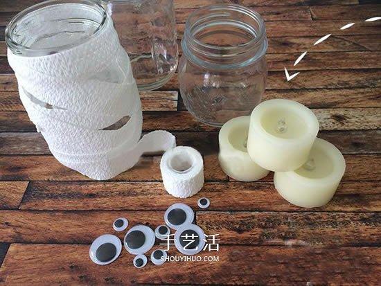 玻璃瓶做手工 可愛萬聖節木乃伊燈籠製作方法