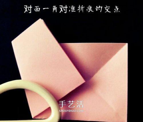 折樱花的简单方法图解 先剪纸花再折叠樱花 -  www.shouyihuo.com