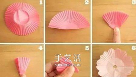 最簡單蛋糕紙花的做法 蛋糕紙手工製作可愛小花