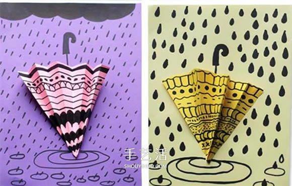 简单立体雨天卡片的做法 手工制作小雨伞卡片 -  www.shouyihuo.com