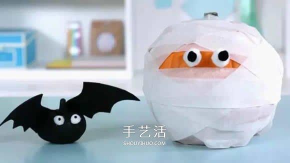 萬聖節幼兒園南瓜手工 可愛殭屍和蝙蝠南瓜怪