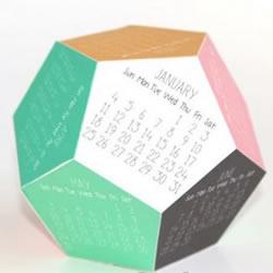 12面体日历的制作方法 卡纸做立体日历的教程