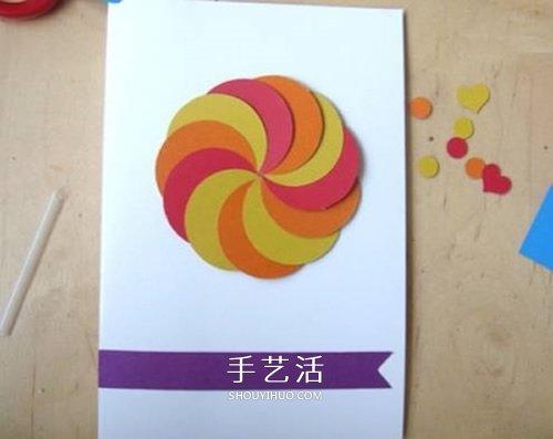 情人节棒棒糖贺卡的做法 七夕情人节贺卡制作 -  www.shouyihuo.com
