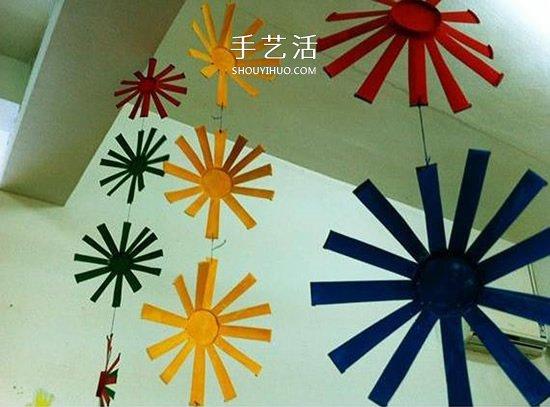 幼儿园纸杯吊饰手工制作 简单纸杯做吊饰的图片 -  www.shouyihuo.com