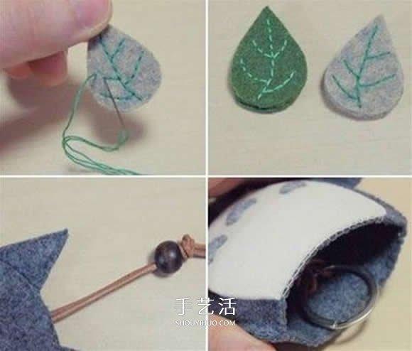 自製卡通鑰匙包的方法 手工布藝龍貓鑰匙包製作