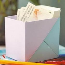 两张纸折收纳盒的方法 折纸方形双色收纳纸盒