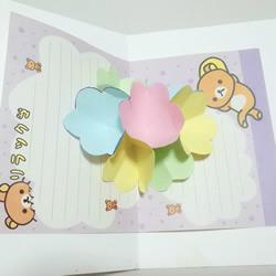 简单又可爱花朵贺卡DIY 适合教师节和母亲节