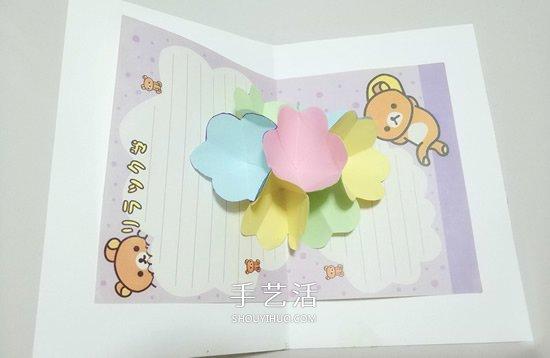 簡單又可愛花朵賀卡DIY 適合教師節和母親節