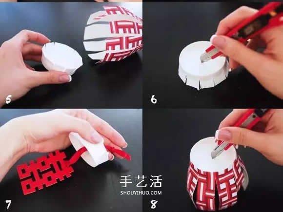 中国风灯笼制作方法 年味十足的纸杯灯笼DIY -  www.shouyihuo.com