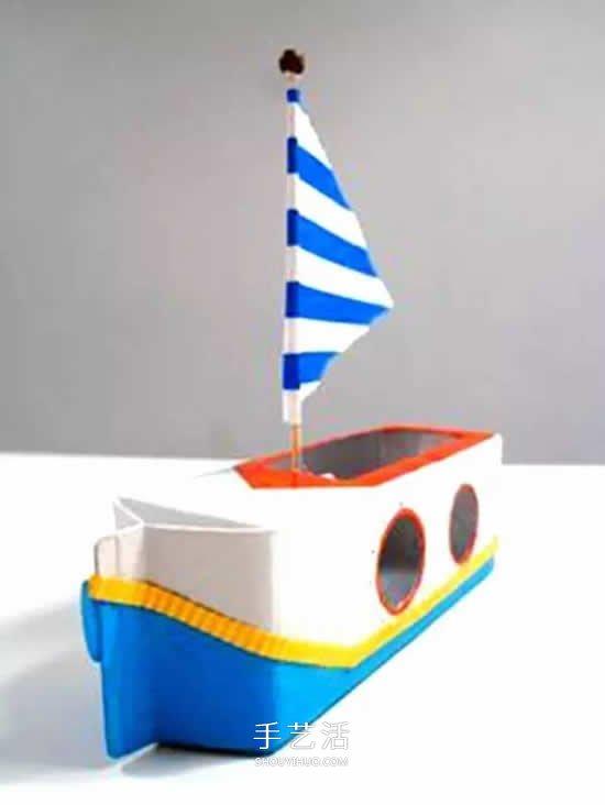 廢牛奶盒子做小船圖解 兒童玩具船的手工圖片