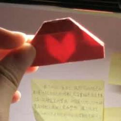 浪漫小秘密!对着光才能发现的透光心折纸图解